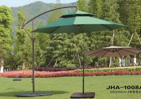 Ivory Side Pole Garden Umbrella ,JHA-1008A