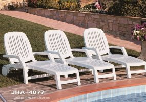 Folding Designer Lounger, JHA-4077