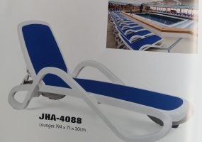Victron Pool Lounger , JHA-4088