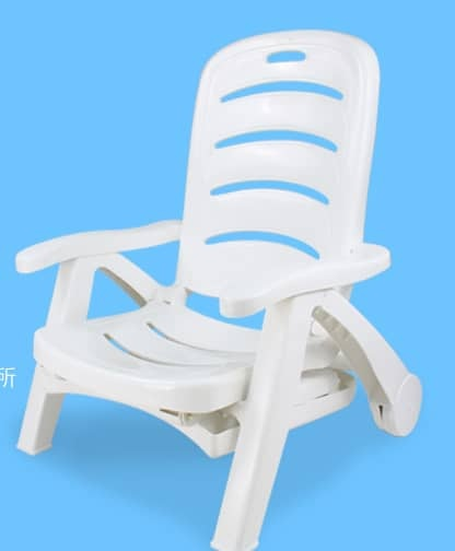 Victron White Sun Lounger Cum Chair
