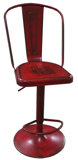 high back metal bar chair