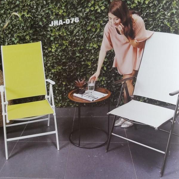 Casabella Folding Adjustable Chair