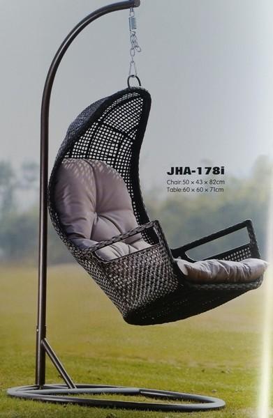 Cobish Garden Swing