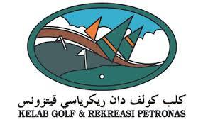 Kelab Golf & Rekreasi Petronas