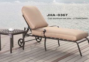 Cast Aluminum Sun Lounger, JHA-0367