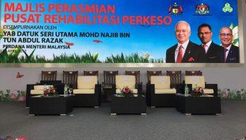 Majlis Perasmian Pusat Rehabilitasi Perkeso , Melaka