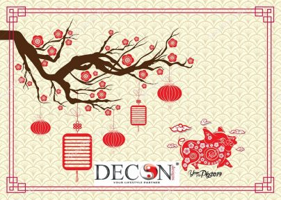 Wishing All Our Valued Customers A Prosperous Chinese New Year