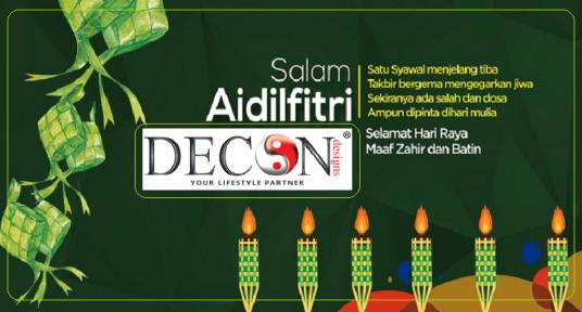 Hari Raya Aidilfitri 2019