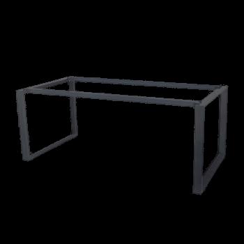Times Metal Dining Table Leg