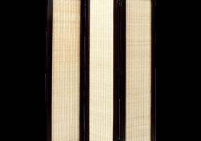 Natural Cane Partition 3panels, JD-526
